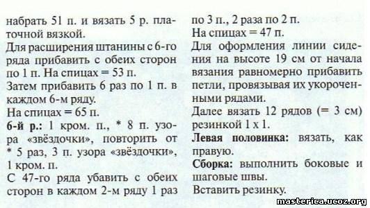 Валя- Валентина - декоративное вязание крючком. Журнал 204