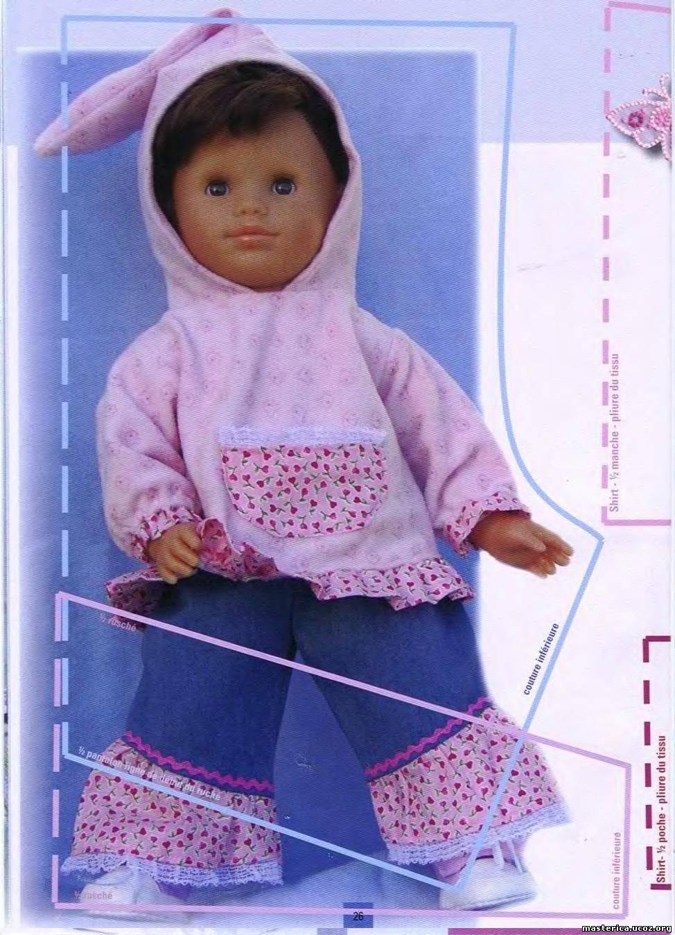 Шьем одежду для больших кукол своими руками