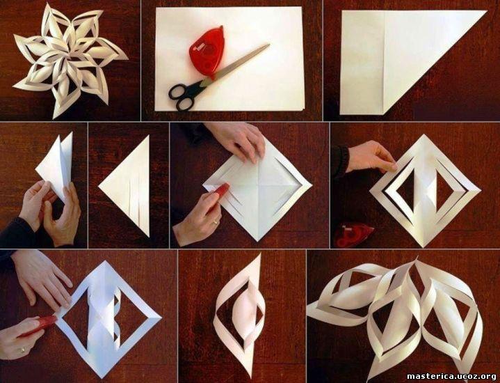 Объемные снежинки схемы из бумаги